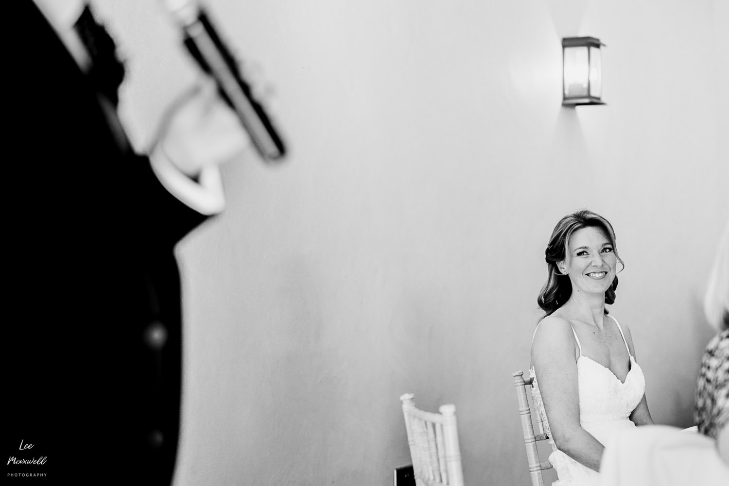 Smiling bride during speech